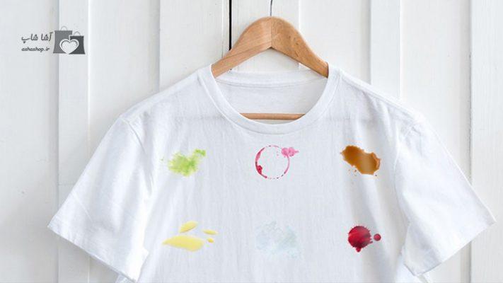 چگونه انواع لکهها را از روی لباس پاک کنیم؟