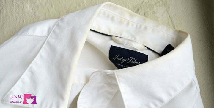 پاک کردن لکه یقه لباس